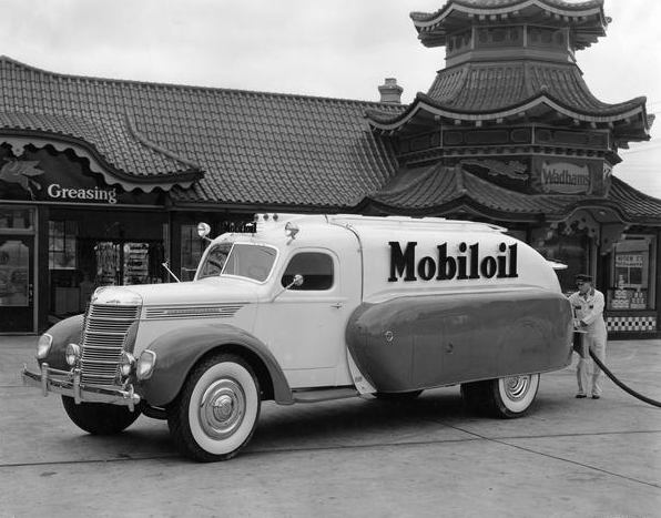 Attached picture mobiloil.jpg