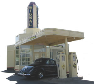 Signal Tower gas station